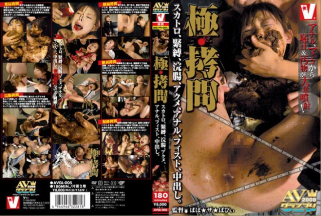 AVGL: (Asian Girl) - [V AVGL-005] Unknown amateur [DVDRip] (1.46 GB)