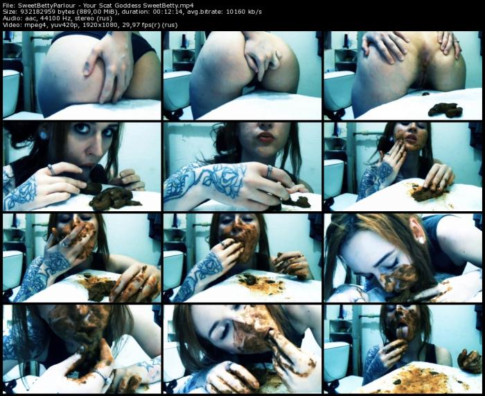(Sweet Betty) - Parlour Your Scat Goddess [FullHD 1080p] (889 MB)