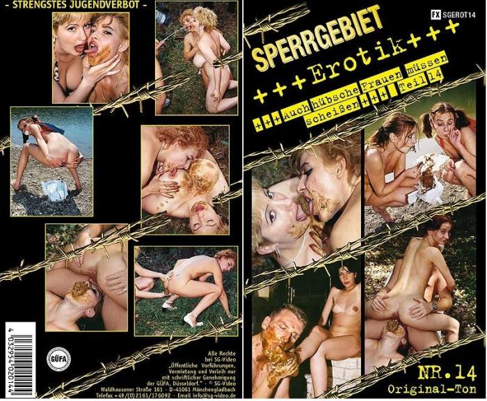 SG-Video: (Tima and others) - Sperrgebiet Erotik No.14 [DVDRip] (1.09 GB)