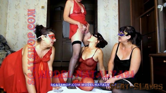 Shitting Girls: (ModelNatalya94) - Four girls play cards on desire [FullHD 1080p] (1.44 GB)