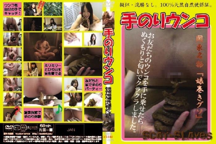 - Helping hand of the girlfriend helps to poop. [Self filmed, Pooping - SD] (708 MB)