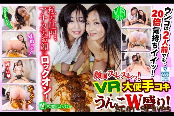 Ootsuka Furoppi: (AVOPVR-011) - STOOL HANDJOB PUSSY W FILLING! [UltraHD 4K] (2.47 GB)